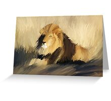 Lion Waiting In The Plain, Yeah, I see you waiting there lion, I see you there buddy Greeting Card