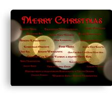 I Want to Wish You A Merry Christmas Canvas Print