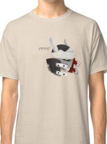 Izanagi Classic T-Shirt