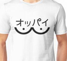 オッパイ (Oppai)  Unisex T-Shirt