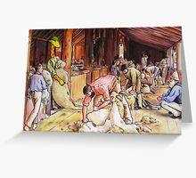 Art Giraffe- Shearing The Rams Greeting Card