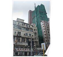 Hong Kong 2013 Poster