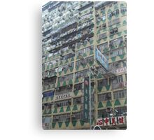 Hong Kong Canvas Print