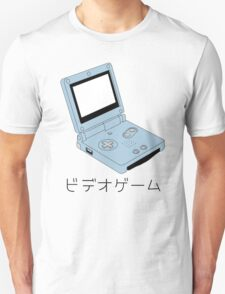 Lets Play! T-Shirt