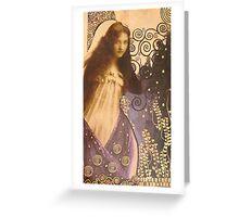 Evening Lights Greeting Card