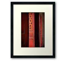 Doors to Shrine to Confucius #02 - Hanoi Vietnam Framed Print
