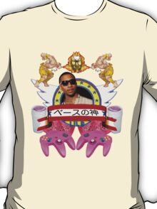 Lil B (historical, rare, amazing, wow) T-Shirt