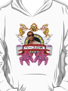 Lil B (historical, rare, amazing, wow) T-Shirt