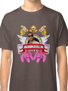 Lil B (historical, rare, amazing, wow) Classic T-Shirt