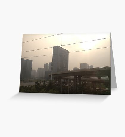 Tianjin, China Greeting Card