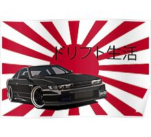 Nissan S13 240sx Poster