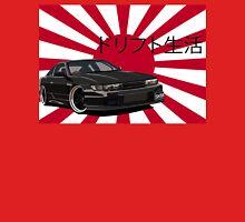 Nissan S13 240sx Unisex T-Shirt