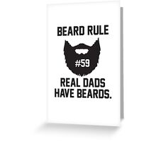 Beard Rule #59 - Real Dads Have Beards Greeting Card