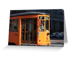 SF Trolley Greeting Card
