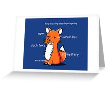 Such Foxe Greeting Card