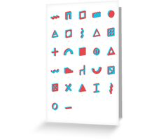 Architectural alphabet Greeting Card