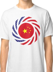 Chinese American Multinational Patriot Flag Series Classic T-Shirt