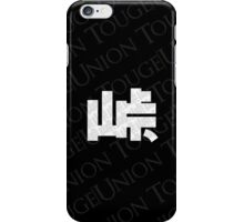 Touge Union Phone Case - Black iPhone Case/Skin