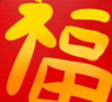 Chinese Gift Envelope Sticker
