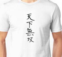 Invincible Under the Sun - Vagabond Unisex T-Shirt