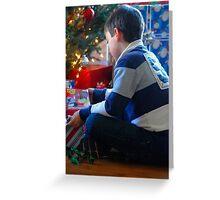 My Christmas Gift.... Greeting Card