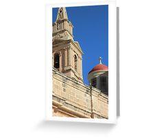 Malta Mellieha Parish Church Greeting Card