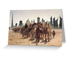 Back to the desert Greeting Card
