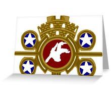 Cuban Judo Greeting Card