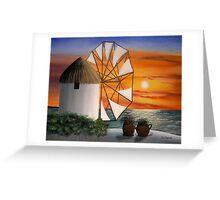 Sunset at Mykonos, Greece Greeting Card