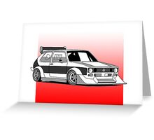 Volkswagen Golf Greeting Card