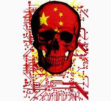 Chinese Skull Flag Unisex T-Shirt