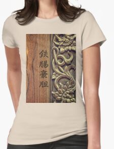 Strong Will is Undaunted Wooden Lotus Carving Womens Fitted T-Shirt
