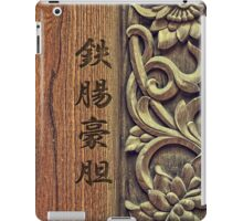 Strong Will is Undaunted Wooden Lotus Carving iPad Case/Skin
