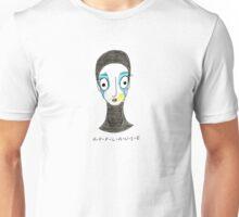 Applause Cartoon  Unisex T-Shirt