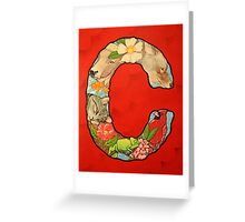 The Letter C Full Painting Greeting Card