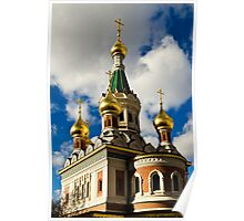 Russian Orthodox cathedral Poster