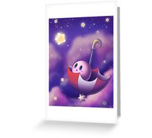 Parasol Greeting Card