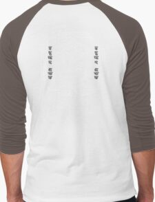 HANUMAN_MANTRA_2014 Men's Baseball ¾ T-Shirt