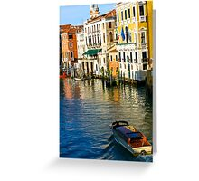 Venice, Italy II Greeting Card