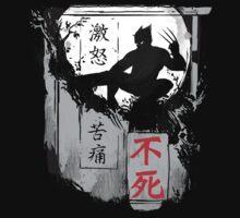 The Immortal | Unisex T-Shirt