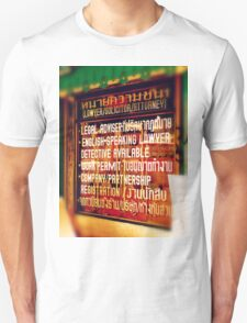 Legal Advisor / English Speaking Lawyer / Detective Available / Work Permit / Company Partnership / Registration / Jack of ALL Trades! T-Shirt