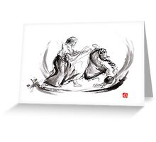 Aikido fight scenery martial arts drawing painting sketch art draw japan japanese school Greeting Card