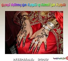 Tunisian saying henna by cherif Nidhal