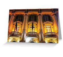 Bank. Rua do Ouro.Lisbon. (iPhone) Greeting Card