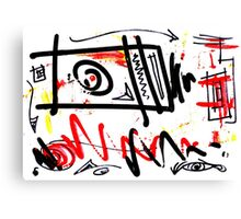 Unique Abstract Urban Art Canvas Print