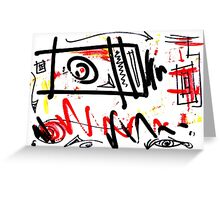 Unique Abstract Urban Art Greeting Card