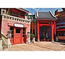 China Pavilion @ Epcot Photographic Print