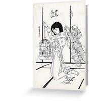 Toshio Saeki - Artwork Greeting Card
