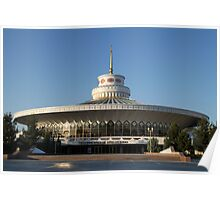 Flying Saucer Circus, Soviet Architecture in the Stans, Turkmenistan Poster