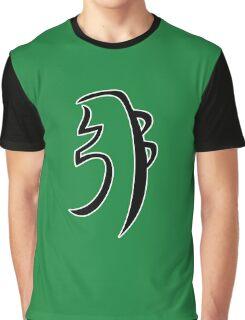 Seiheki reiki  Graphic T-Shirt